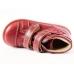 Ортопедические демисезонные ботинки (ТМ Ani-But, Польша)