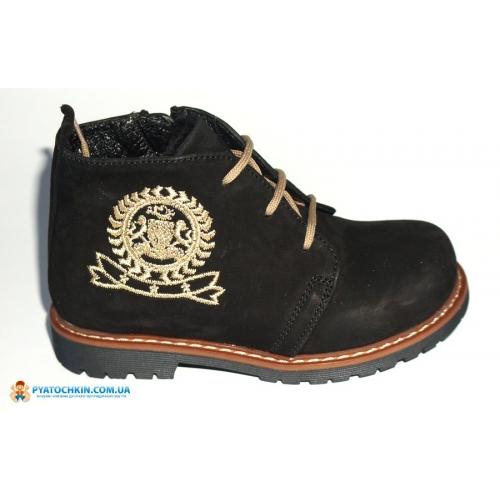 Ортопедические демисезонные ботинки 032-Siyah  (ТМ  ZdravaObuvka, Турция)