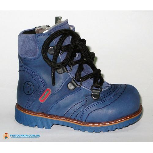 Ортопедические зимние ботинки 216-82 ( ТМ Tofino, Турция)