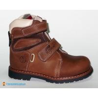 Ортопедические зимние ботинки 210-84 ( ТМ Tofino, Турция)