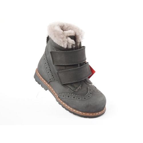 Ортопедические зимние ботинки siyah kurklu nubuk 584(ТМ Cezara, Турция)
