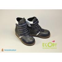 Ботинки зима мал. 211 Экоби Украина 26(р)