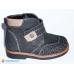 Ортопедические демисезонные ботинки H-075 (ТМ  Woopy, Турция)