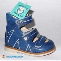 Туфли мал. синий К-18-1 Здрава обувка Турция 21(р)