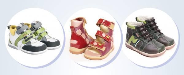 dcc704311 Детская ортопедическая обувь. Купить ортопедическую обувь | Пяточкин ...